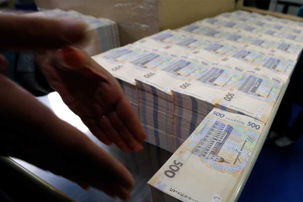 Украина начала 2020 года с рекордной суммой на едином казначейском счету