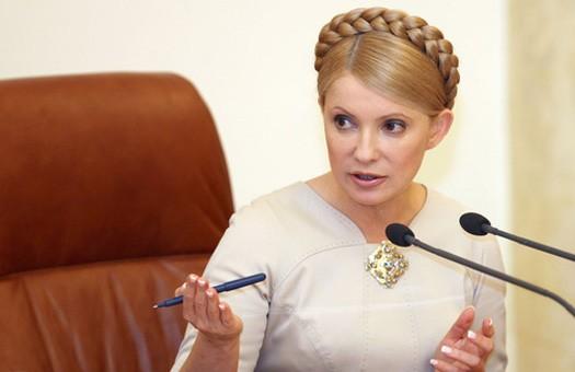 Тимошенко грозит Верховной Раде досрочными выборами