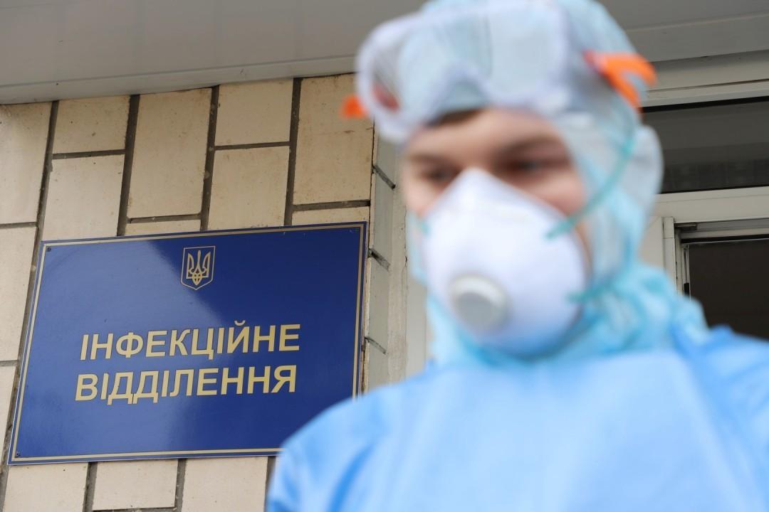 Статистика коронавируса в Украине на 31 августа: по-прежнему больше двух...