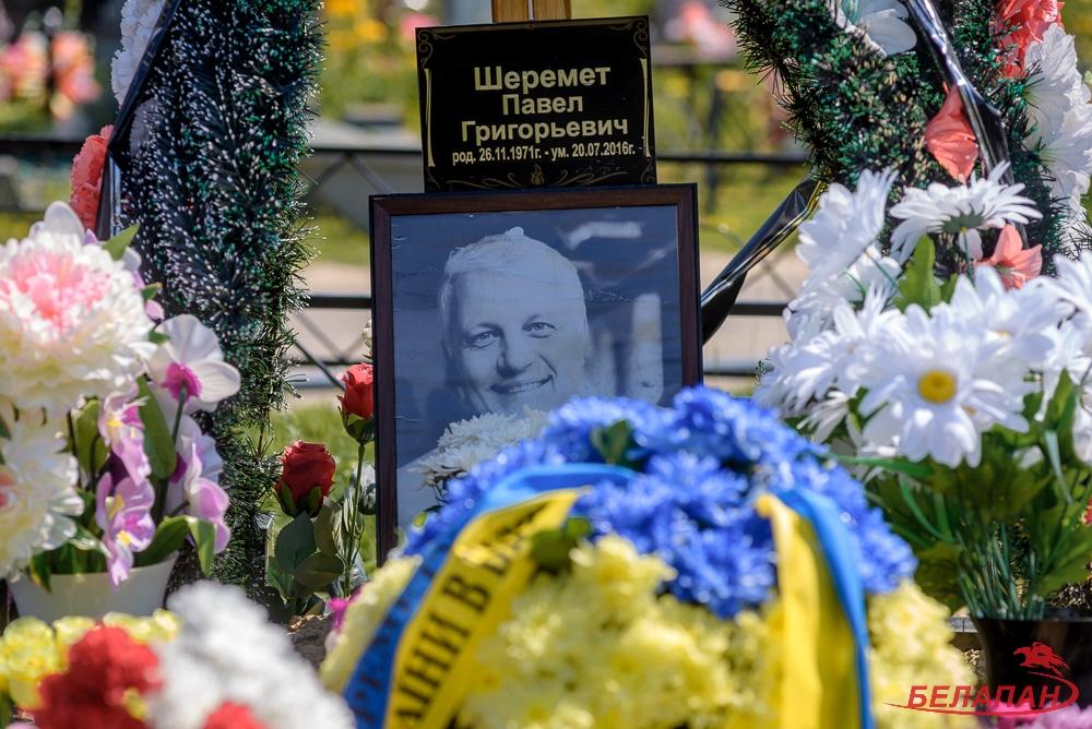 В центре Киева появился сквер имени Павла Шеремета