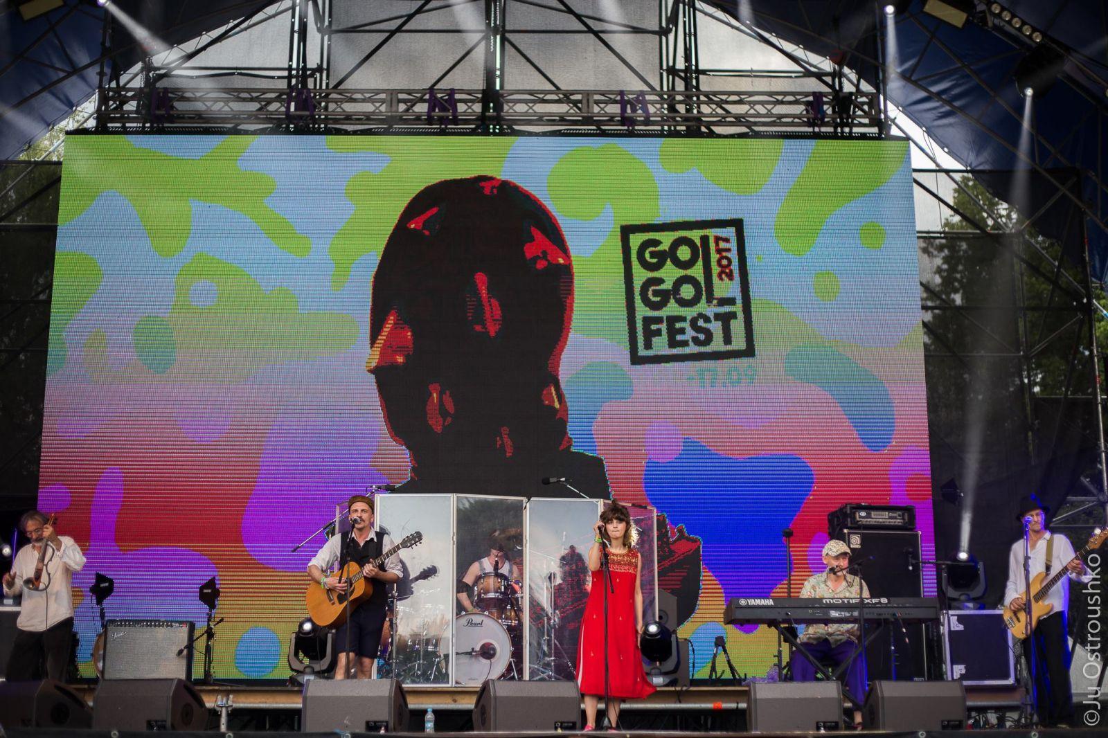 """Украинский """"ГогольFest"""" попал в топ-пять лучших фестивалей Европы"""