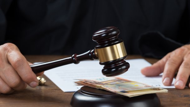 Стало известно, когда может заработать Антикоррупционный суд