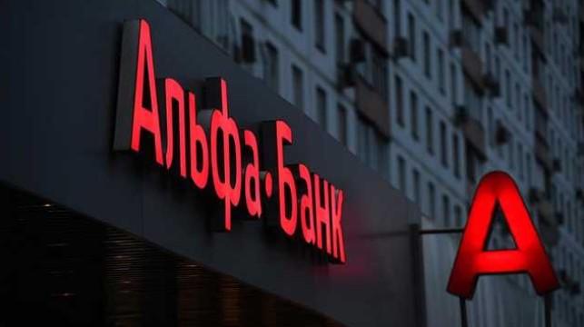 Первый банк в Украине заявил, что прекращает продажу валюты и закрывает...