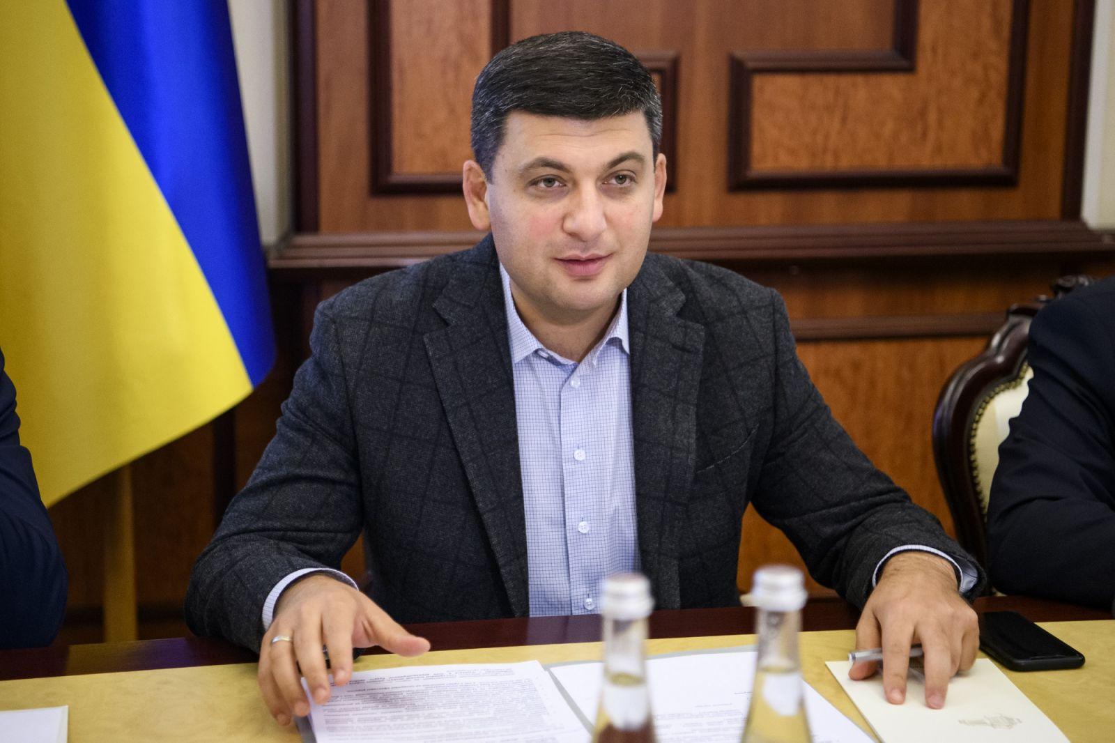 """Гройсман пожаловался на Порошенко и """"вражескую систему"""""""