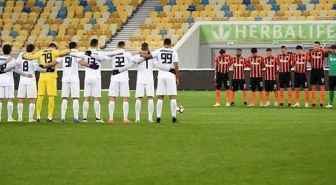 """Ответный матч """"Шахтер"""" - """"Вольфсбург"""" в Лиге Европы пройдет без зрителей..."""