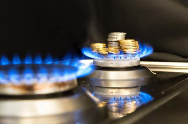 В Украине изменилась методика формирования цен на газ для населения