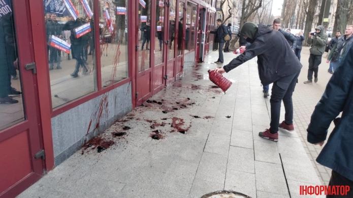 Националисты облили кровью здание НАБУ