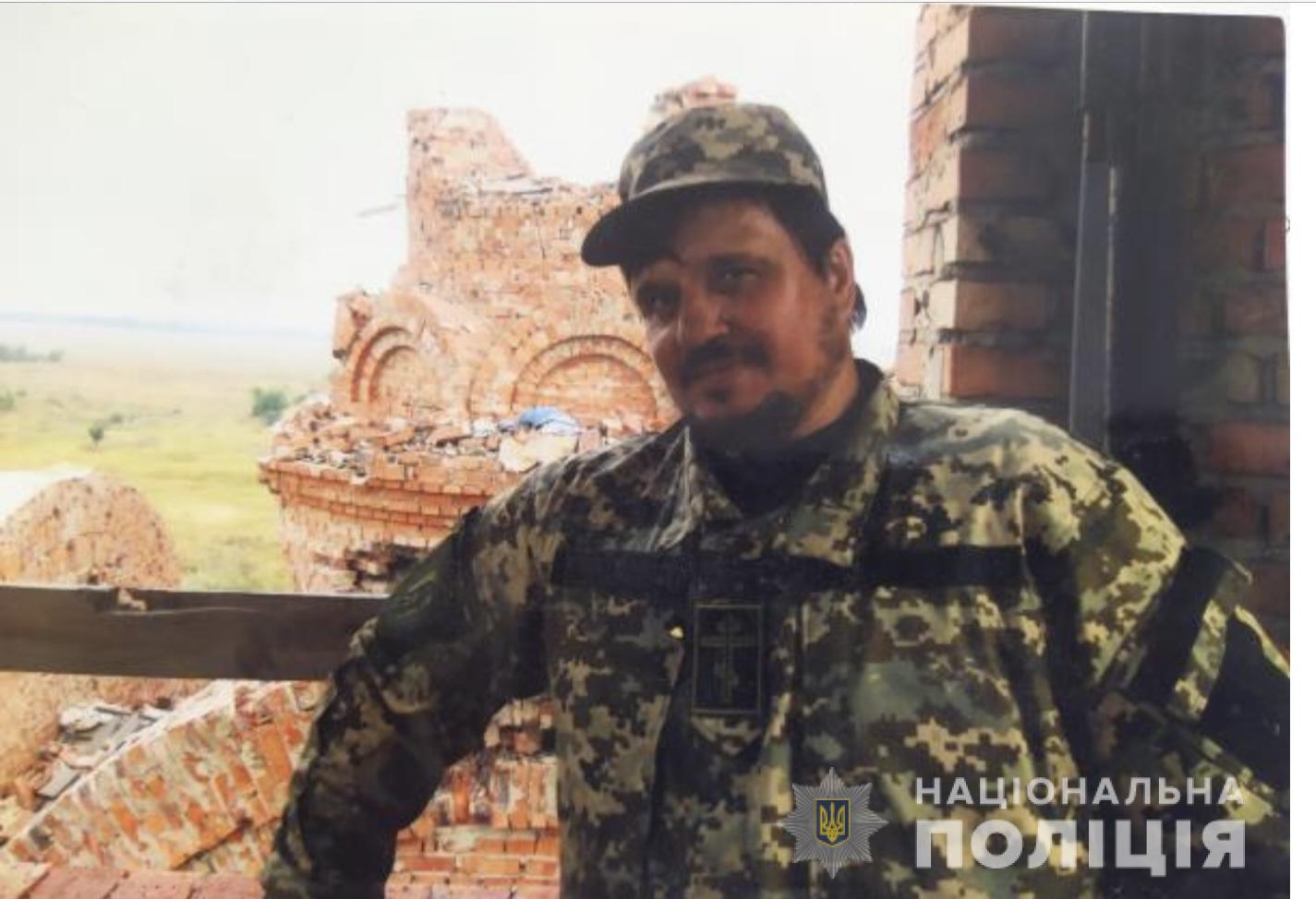 """""""Ходил и молился"""". Пропавший под Киевом военный капеллан нашелся в лесу"""