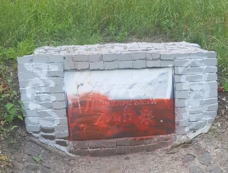 В Харькове вандалы облили краской памятник погибшим воинам УПА