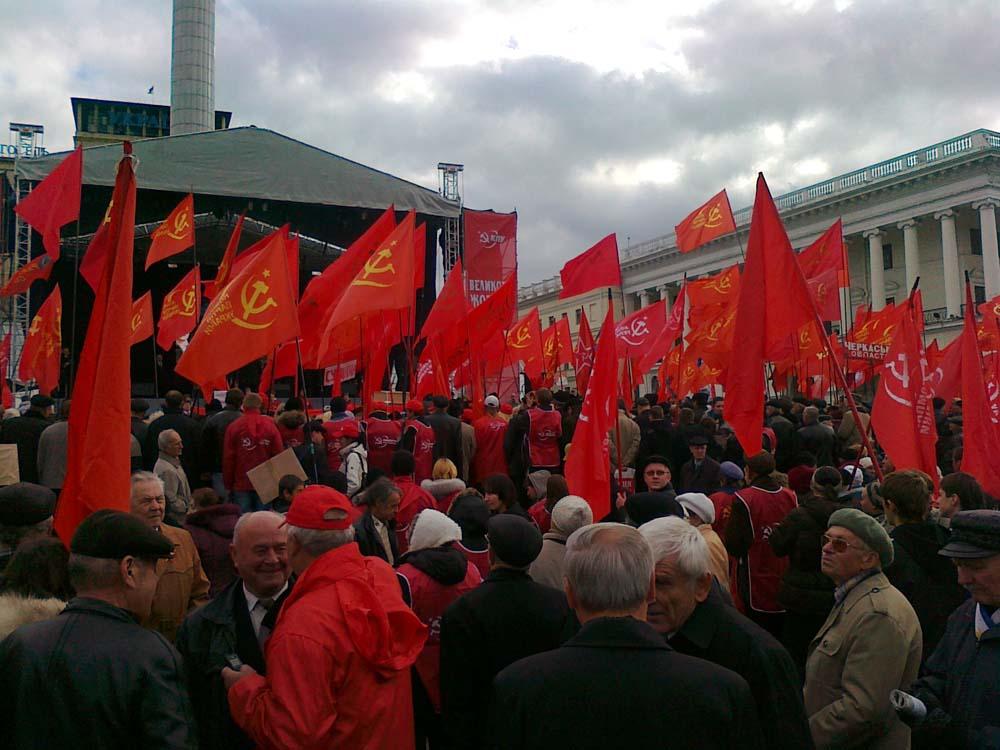 """Российские коммунисты поедут в Киев на """"антифашистский митинг"""""""