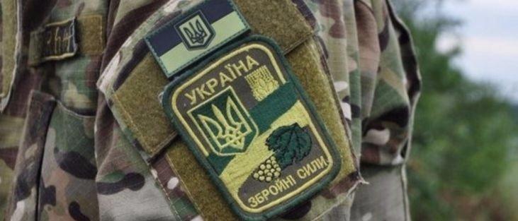 Раненые воины ВСУ пройдут медицинскую реабилитацию в Болгарии