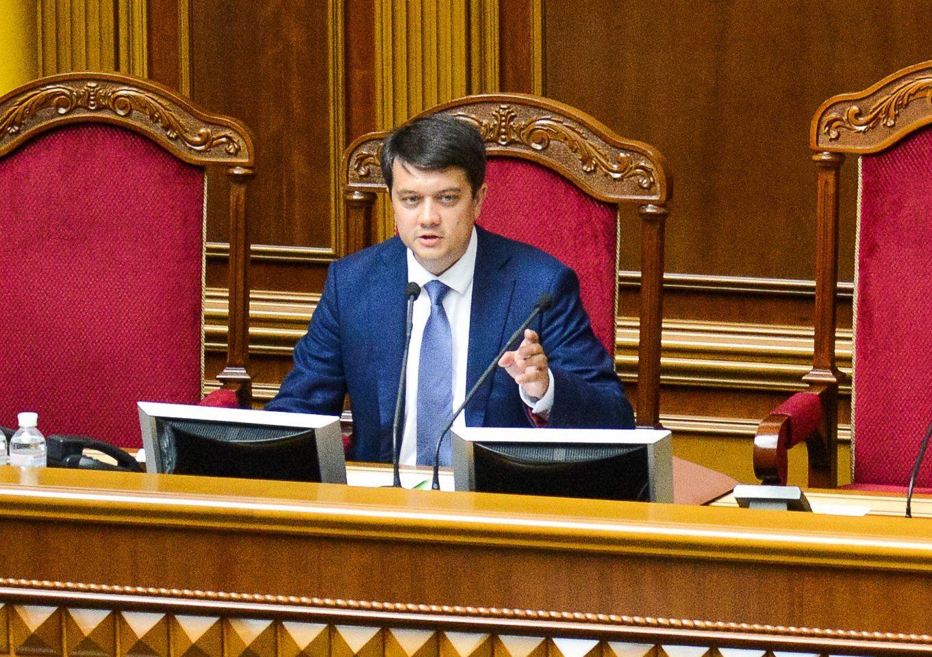 Рада отправила в КСУ законопроект об упразднении мажоритарной системы