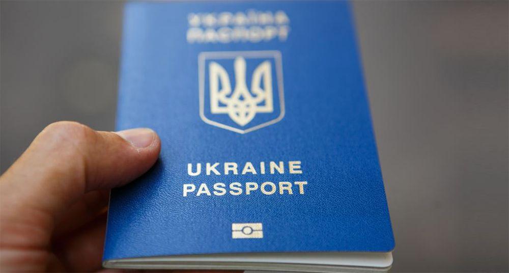Заграничный и внутренний паспорта украинцев равнозначны для банковских у...