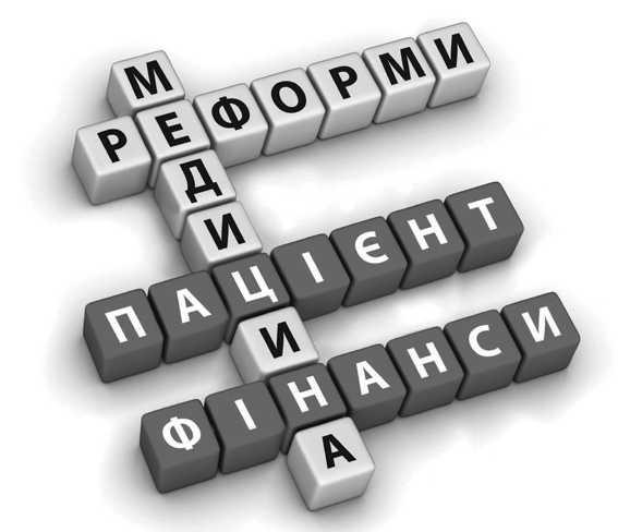 Новый состав МОЗ оказался не в лучшем положении, – мнение
