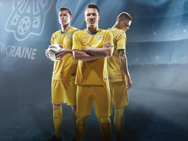 УАФ представила новую форму сборной Украины
