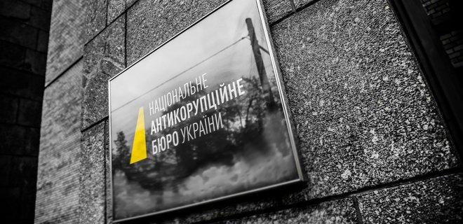 """НАБУ проводит обыски в компании, связанной с """"Роттердам+"""""""