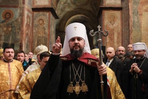 Митрополит Епифаний поздравил украинцев, которые сегодня празднуют Рожде...