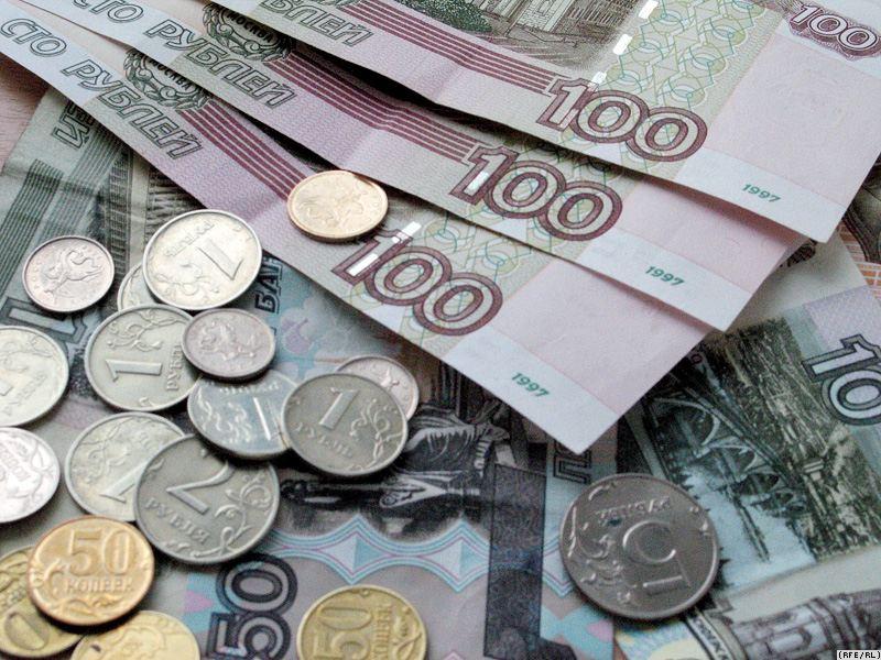 НБУ обнародовал полный список запрещенных российских купюр и монет