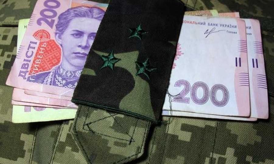 Украинским военным будут засчитывать период службы в страховой стаж