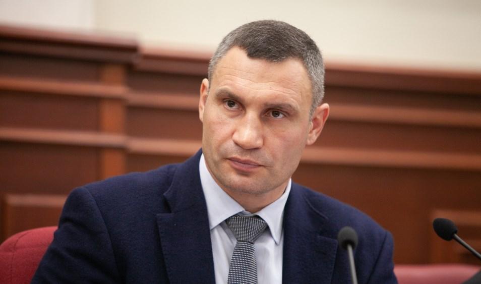 Кличко: Зеленский подтвердил, что хочет назначить главой КГГА своего чел...