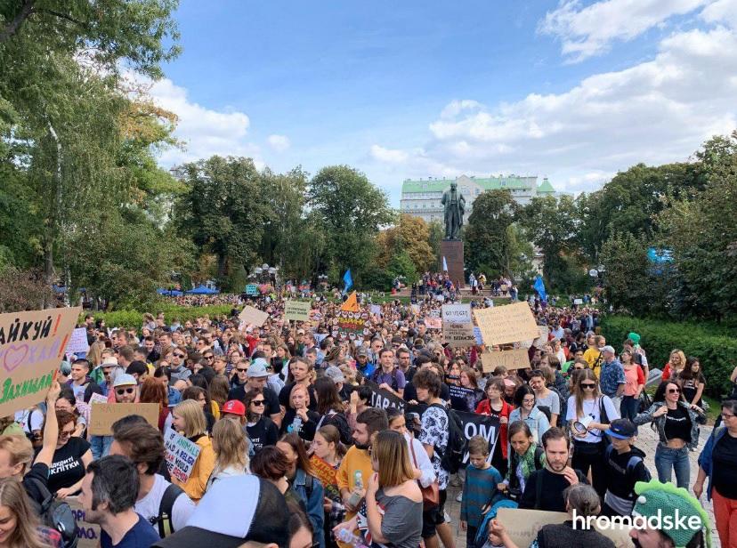 В Киеве проходит марш в защиту животных