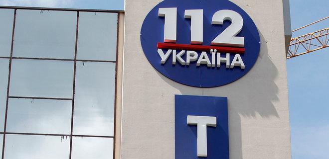 """""""112 Украина"""" подал иск в Верховный суд из-за санкций Зеленского"""