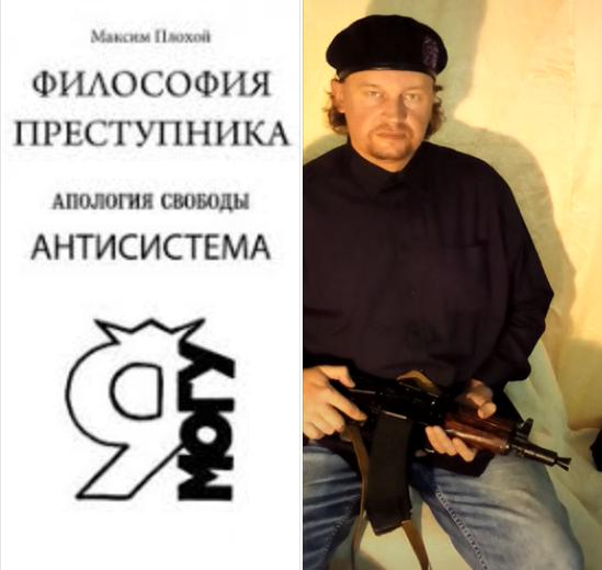 Стало известно настоящее имя луцкого террориста
