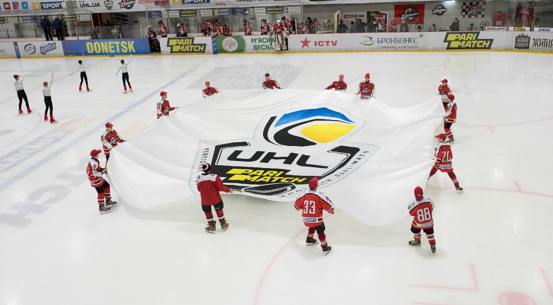 Украинская хоккейная лига представила форму сборной своих клубов
