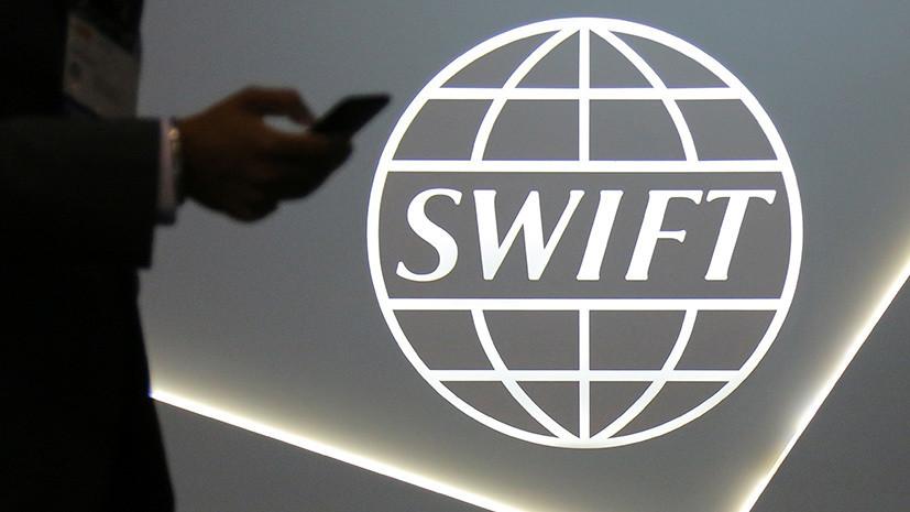 SWIFT начала отключать иранские банки
