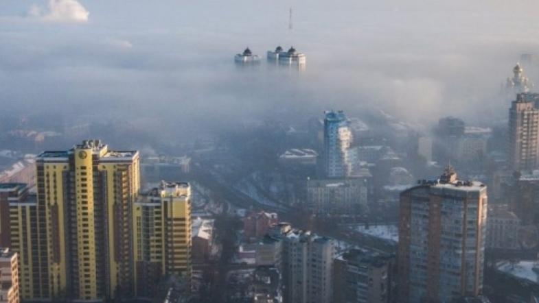 Спасатели назвали новую причину загрязнения воздуха в Киеве