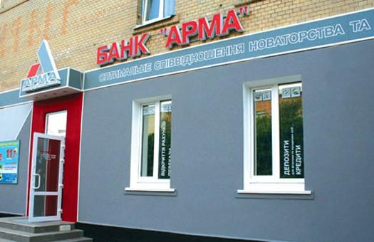 Банк Арма могут ликвидировать через 5 месяцев