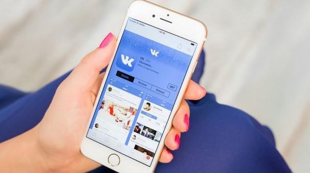 """СБУ предлагает СНБО продлить на 3 года запрет соцсетей """"ВКонтакте"""" и """"Од..."""