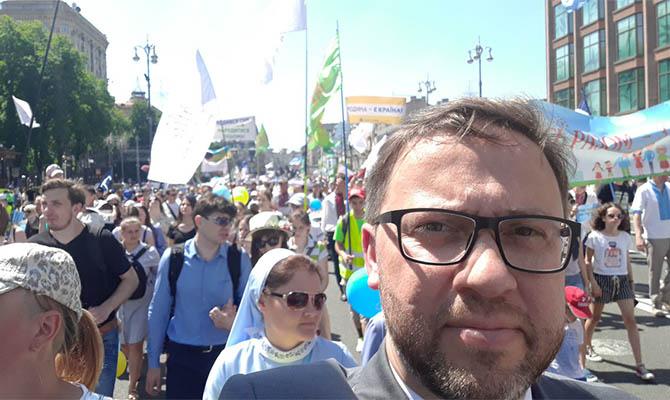 """Посол Польши присоединился к маршу за """"семейные ценности"""" в Киеве"""