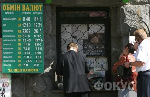 Выборы могут взвинтить курс доллара до 8,4 грн, - эксперт