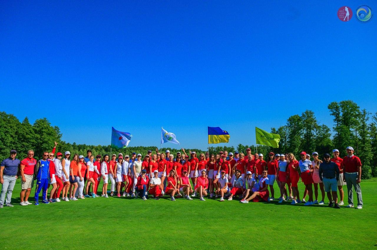 Всеукраинская Федерация гольфа провела заключительный турнир среди женщи...