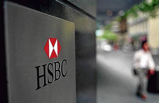 Банк HSBC продаст корейцам свою штаб-квартиру в Лондоне