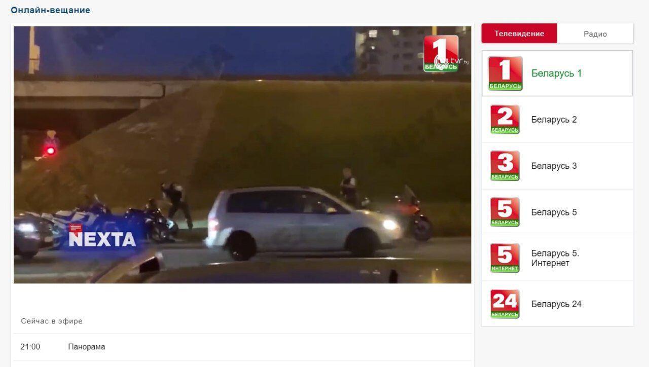 Онлайн-трансляция белорусских телеканалов была прервана роликами избиени...