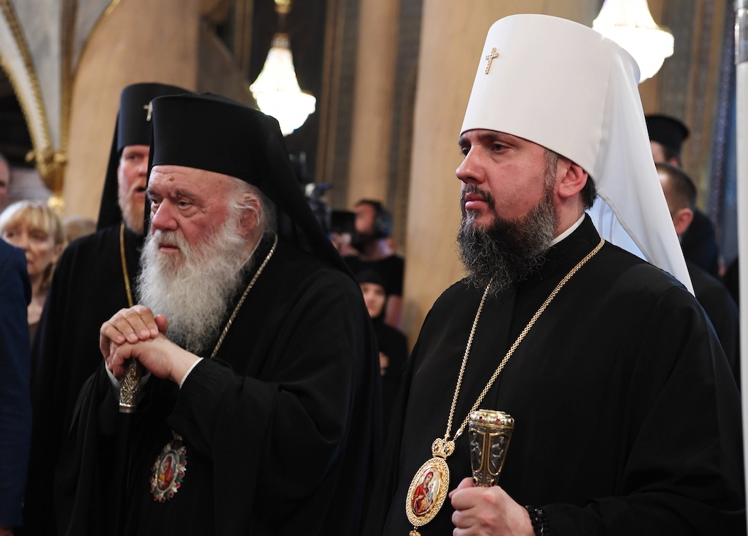 Синод Элладской церкви признал автокефалию ПЦУ