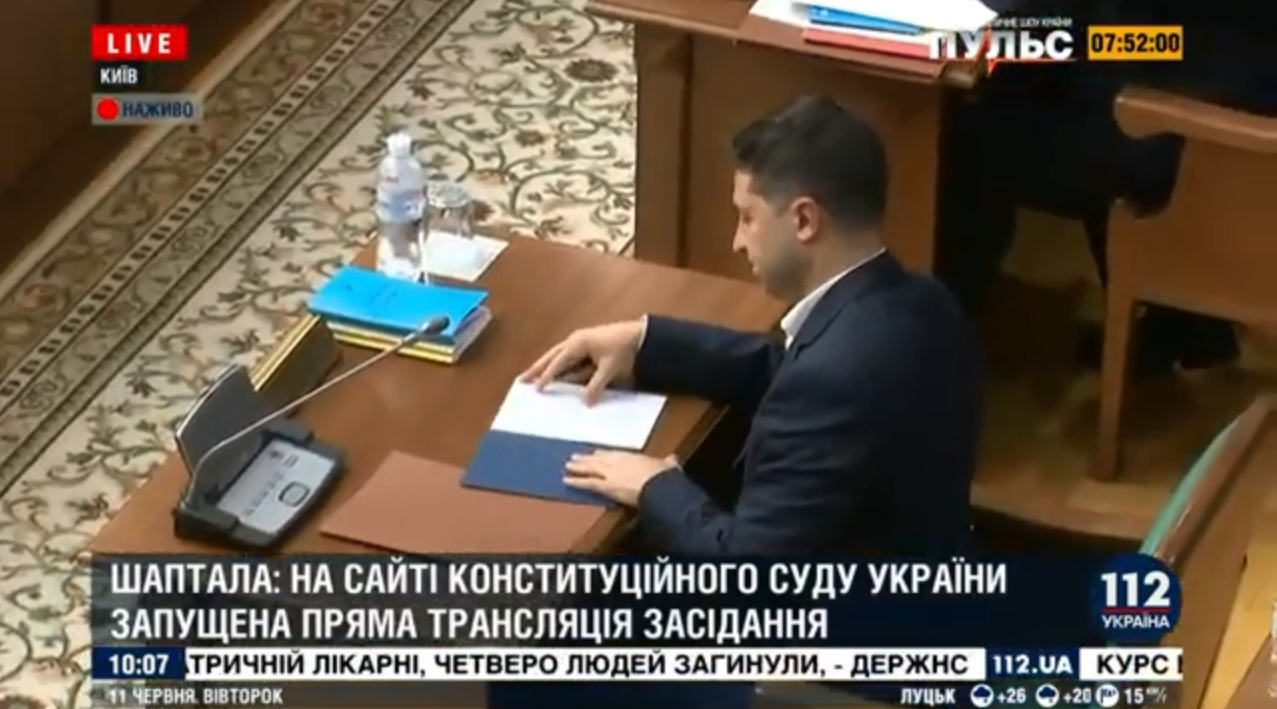 Зеленский пришел на заседание КСУ