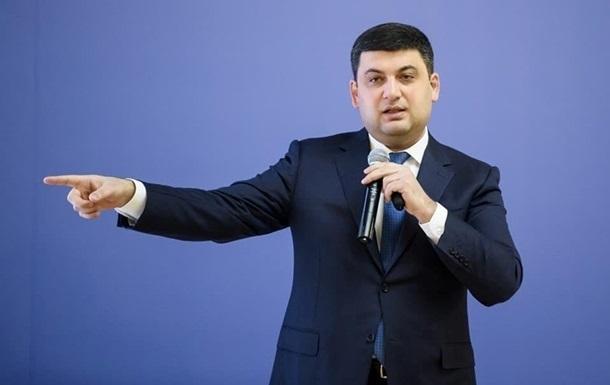 Военное положение в Украине могут прекратить досрочно, – Гройсман