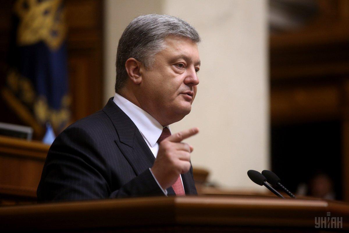 Порошенко предложил ввести военное положение на 30 дней