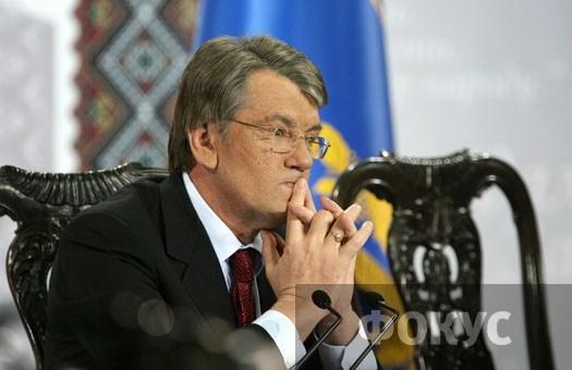 Ющенко предложил повышать соцстандарты за счет внутреннего долга