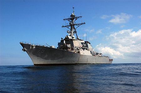 Ракетный эсминец ВМС США DDG78 Porter  вошел в акваторию Черного моря
