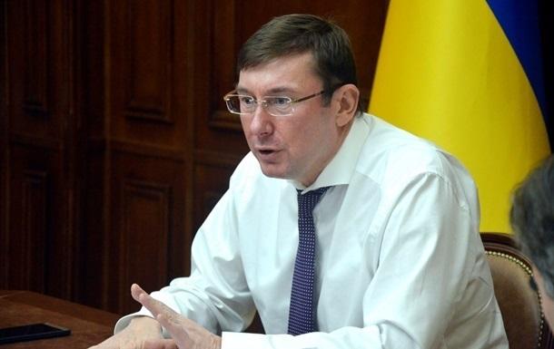 """У Луценко настаивают: """"список неприкасаемых"""" от Йованович был, но устный"""