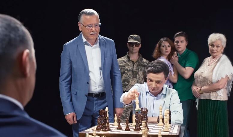 Лошадью ходи. Гриценко рассмешил соцсети предвыборным роликом с Зеленски...