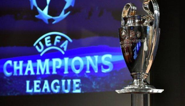Исполком УЕФА отдал России финал Лиги чемпионов