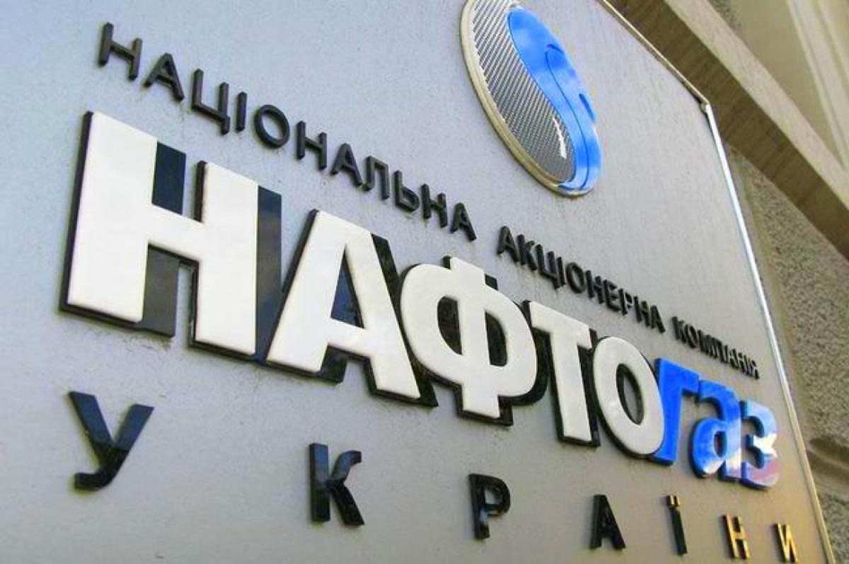 Нафтогаз готовится силой взыскать долг с Газпрома