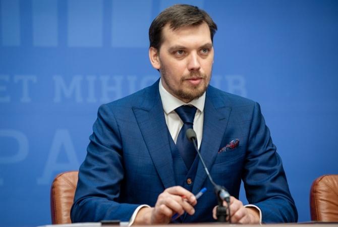 Эвакуация украинцев из Уханя состоится 18 февраля, – Гончарук