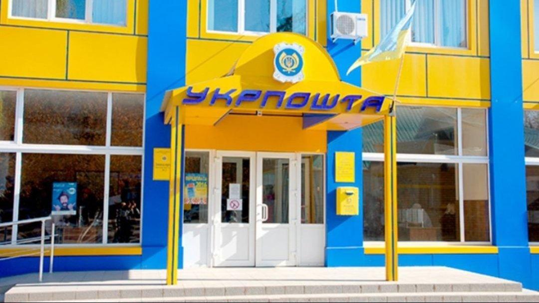 До 10 тыс. грн наличных с банковских карт теперь можно снять в отделения...
