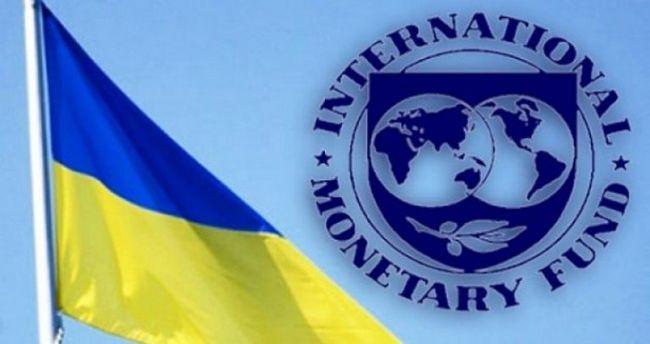 В 2019 году Украина уже не получит деньги от МВФ. Ближайший шанс в февра...